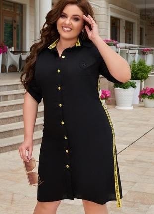 Платье размеры от 50 до 60