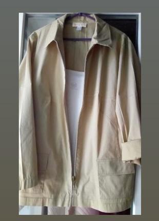 Кардиган стрейч жакет ветровка летняя куртка