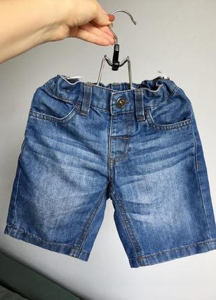 Шорты джинсовые, 92 см