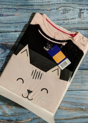 Комплект футболок lupilu