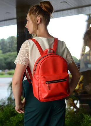 Женский городской красный рюкзак из экокожи