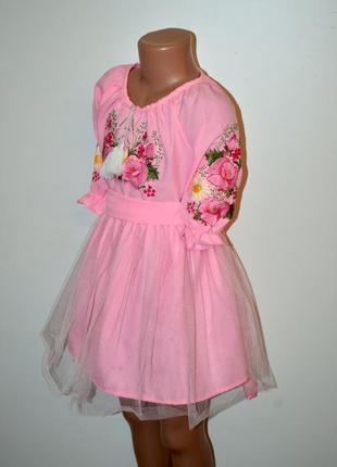 Вишиванка, вышиванка, вишита сукня, сукня з вишивкою для дівчинки 9-10 років