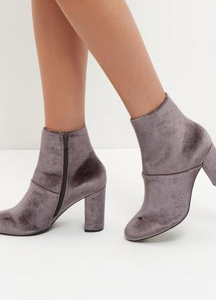 Велюровые ботинки 40р. new look,ботильоны,сапоги,полуботинки