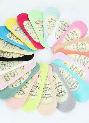 Комплект женских носков 1003