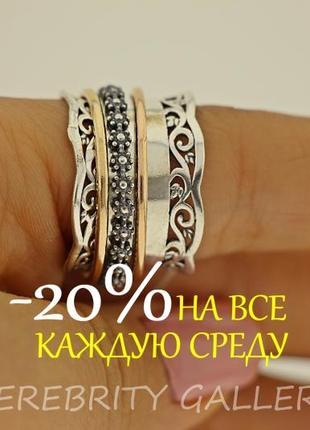 10% скидка подписчику кольцо серебряное i 101024 gd 20 серебро 925