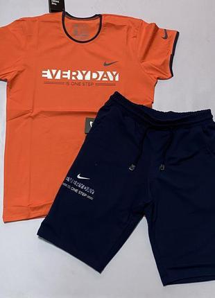 Комплект футболка+шорти 699 грн