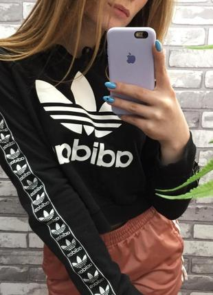 Акция! худи адидас оригинал свитшот кофта с лампасами лампасы adidas adidas