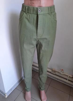 Легкие брюки большого размера!💥💥💥