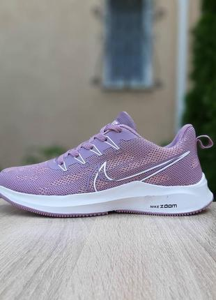 Кроссовки женские nike zoom, сиреневые (найк зум, найки, кросівки, adidas, puma, jordan)