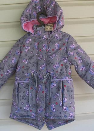 Демисезонная удлиненная куртка -парка для девочек. размер 86,92,98,104,110,116