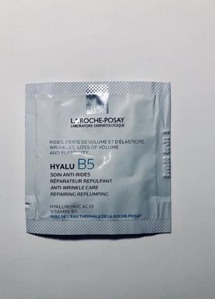 Пробник крема la roche-posay hyalu b5