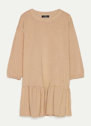 Платье, сукня оверсайз, нюдовое платье, бежевое платье.