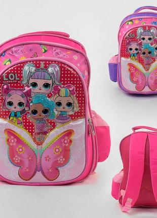 Рюкзак школьный с принтом куклы lol 3-d принт