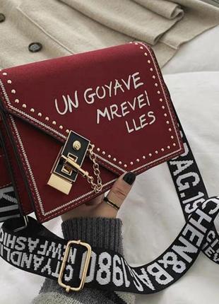 Стильная сумка с надписью
