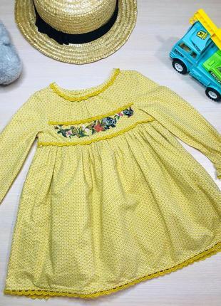 Платье 12-18 месяцев