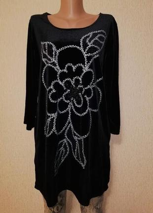 Красивая женская велюровая, бархатная кофта, джемпер, блузка
