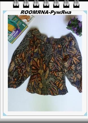 Шифоновая стильная свободная блуза в орнамент спущенные плечи резинка широкая