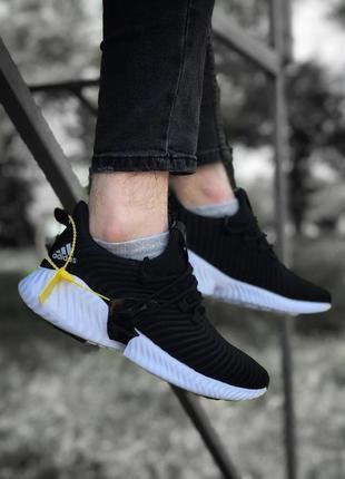 Летние легкие мужские спортивные кроссовки adidas