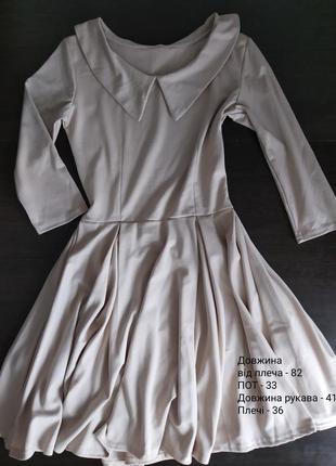 Сукня романтична