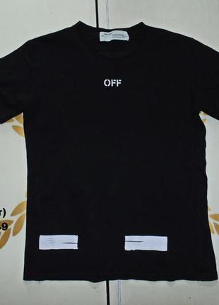 Off-white футболка размер xl маломерит на м