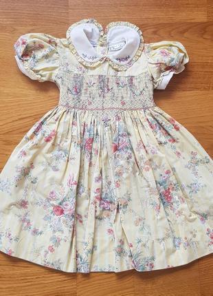 Нарядна пишна сукня