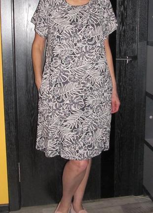 Комфортное трикотажное платье fat face р.16