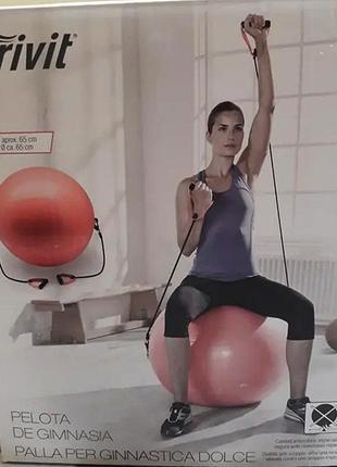 Гимнастический мяч с эспандером crivit