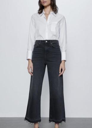 Zara новые джинсы с необработаным краем