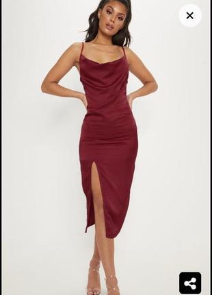 Нереальное сатиновое платье в бельевом стиле , новое 🖤