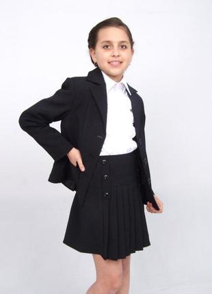 Костюм школьный для девочки с юбкой м-793 рост  134. последний размер на складе!