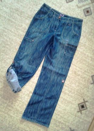 40р. джинсы с подворотом на пуговицу в бриджи