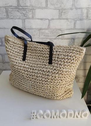 Сумка для пляжа пляжная сумка