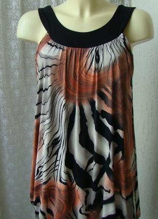 Платье женское легкое летнее стрейч мини бренд quiz р.44 №3277а