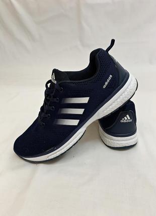 Синие комфортные кроссовки adidas