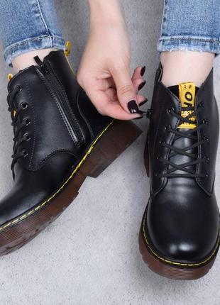 Демисезонные эко ботинки боты берцы на шнуровке черевики боти берци
