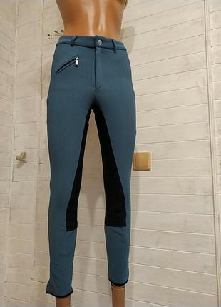 Классные лёгкие бриджи унисекс для верховой езды на 164 см  рост
