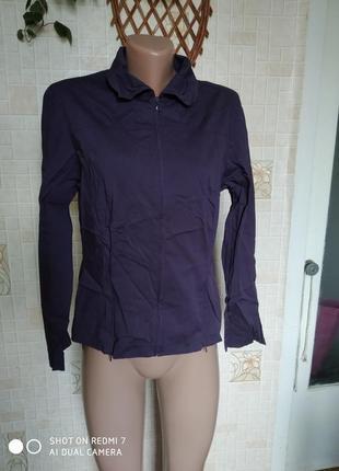 Базовая фиолетовая рубашка