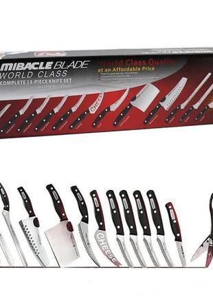 Набор профессиональных кухонных ножей - miracle blade world class 13 шт