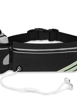 Бонус!стильная сумка на пояс для спорта в комлекте с бутылкой для воды