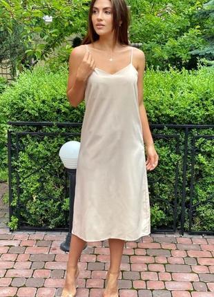 Платье-комбинация длины миди на тонких бретелях