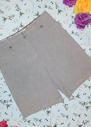 🌿1+1=3 модные фирменные серые высокие льняные шорты per una, размер 48 - 50