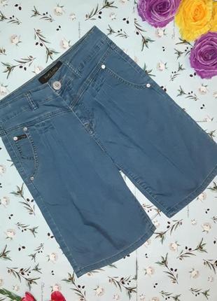 🌿1+1=3 базовые итальянские джинсовые короткие шорты marc laure, размер 42 - 44
