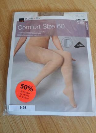 Колготки comfort size