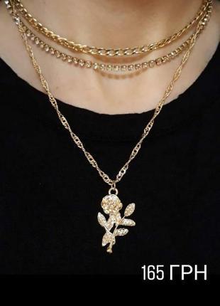 Многослойная золотая цепочка чокер в золотом цвете с кулонами