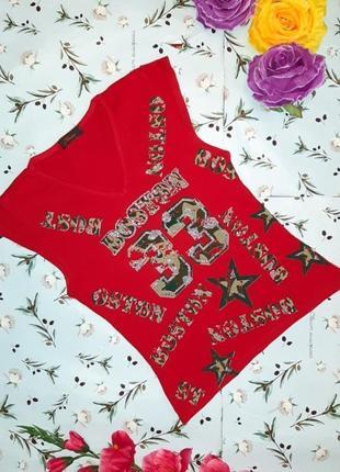 Стильная яркая красная приталенная футболка flame, размер 40 - 42