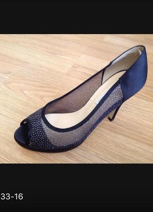 Туфлі для урочистих подій