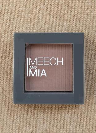 Минеральные тени для век meech and mia, оттенок taupe