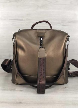 Молодежный сумка-рюкзак, цена от производителя