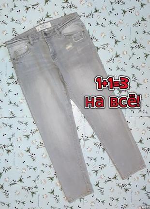 🌿1+1=3 фирменные серые узкие зауженные джинсы с потертостями h&m, размер 42 - 44
