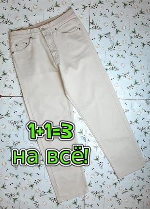 🌿1+1=3 шикарные мужские светло-серые прямые джинсы marks&spencer, размер 46 - 48